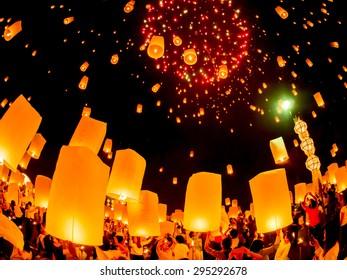 Chiang mai Thailand Nov, 2014- Loy kratong Festival - Lantern Festival