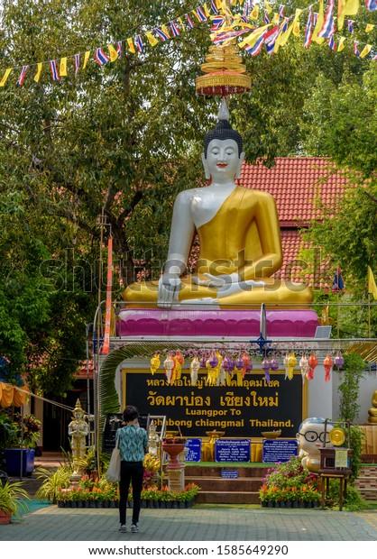 chiang-mai-thailand-november-11-600w-158