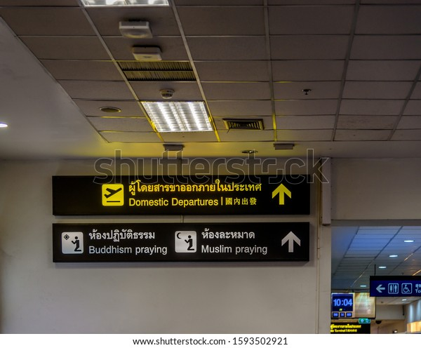 chiang-mai-thailand-november-20-600w-159