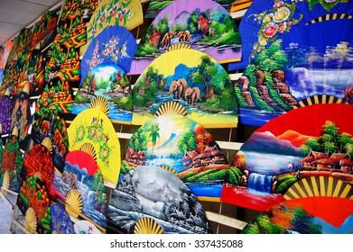 2 536 Handicrafts Handicrafts Center Images Royalty Free Stock