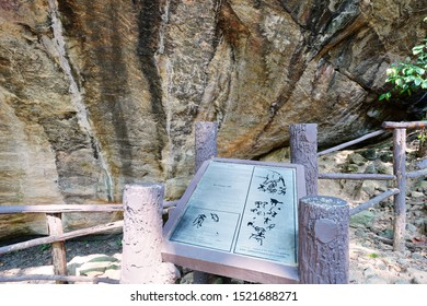 Chiang Mai, Thailand - September 25, 2019 :  Pre-historic cave paintings at Ob Luang, Hod District