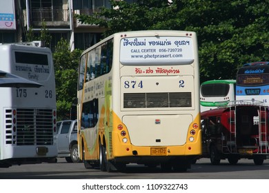 CHIANG MAI, THAILAND - SEPTEMBER 8 2011: Bus of Phetprasert tour company. Photo at  Chiangmai bus station.