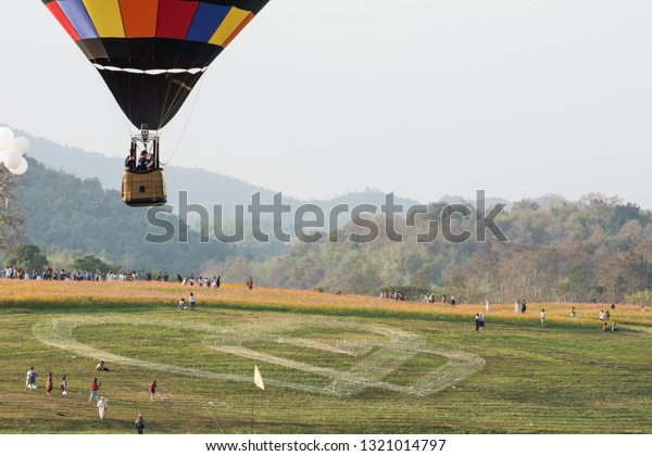 Chiang Rai Thailand 17 February 2019 Stock Photo Edit Now 1321014797