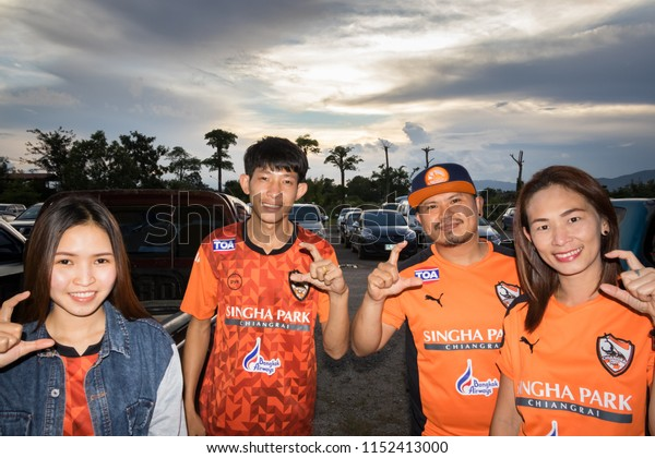 Chiang Rai THAILAND - 8:8: 2018: Fan Club of SINGHA Chiangrai United in Thai Premier League (TPL) took a souvenir in. Chiang Rai. Thailand.