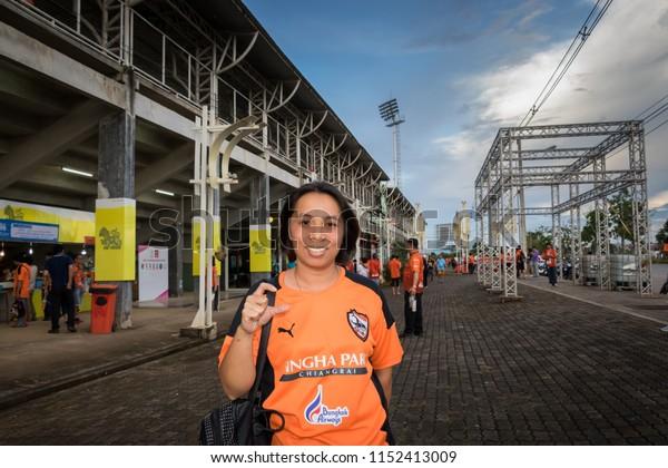 Chiang Rai THAILAND - 8:8: 2018: Fan Club of SINGHA Chiangrai United in Thai Premier League (TPL) took a souvenir in. Chiang Rai. Thailand.