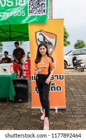 Chiang Rai THAILAND - 9:12: 2018: Fan Club of SINGHA Chiangrai United in Thai Premier League (TPL) took a souvenir in. Chiang Rai. Thailand.