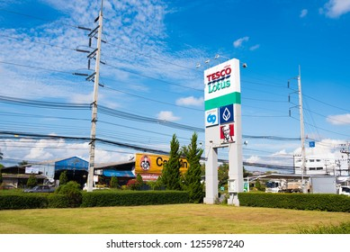 CHIANG RAI THAILAND - Dec 11 2018: Tesco lotus signage in CHIANG RAI THAILAND. Tesco Lotus is a hypermarket chain in Thailand operated by Ek-Chai Distribution System Co., Ltd.