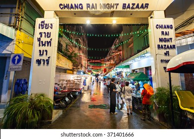 CHIANG RAI, THAILAND - NOVEMBER 05, 2014: Entrance gate of Chiang Rai Night Market.
