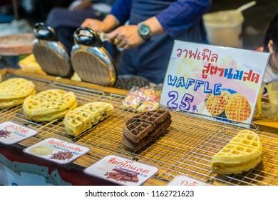 Chiang Rai, Thailand - street food waffles
