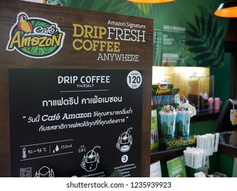 CHIANG RAI, THAILAND-18 JULY 2018:Interior of Cafe Amazon service store in PTT gas station.
