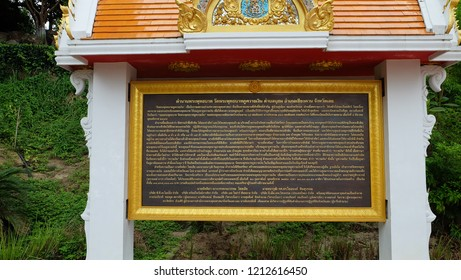 CHIANGKHAN,LOEI, THAILAND - CIRCA OCTOBER, 2018 : Inscriptions of the history of the temple at Wat Phra Phutthabat phu khway ngein templeIn Chiang Khan District, Loei Province.Thailand.
