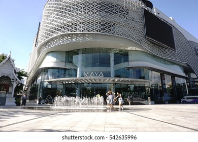 Chiangmai, Thailand - 14 November 2016 - MAYA Lifestyle Shopping Center is a world-class shopping mall and urban lifestyle hub in the Nimmanhaemin district of Chiang Mai