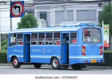 CHIANGMAI, THAILAND - AUGUST 18  2016: Bus route Chiangmai and hod distric, Budget fan bus. Photo at road no.106 about 5 km from downtown Chiangmai, thailand.
