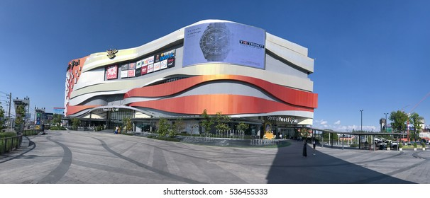 CHIANGMAI, THAILAND -DECEMBER 14 2015: Panorama Photo of Central Festival Chiangmai. New Business Plaza of Chiangmai. About 3 Km. from Chiangmai City, Thailand.