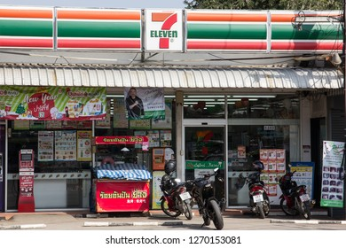 Chiangmai, Thailand - December 28 2018:  7-11 store. Location on road no121.  About 6 km from chiangmai city. Chiangmai, Thailand.
