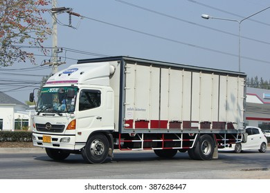 CHIANGMAI, THAILAND -FEBRUARY 16 2016:   Private Container cargo truck.   On road no.1001, 8 km from Chiangmai city.