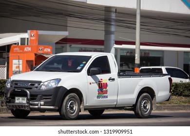 Chiangmai, Thailand - February 4 2019: Private Isuzu Dmax Pickup Truck. On road no.1001 8 km from Chiangmai city.