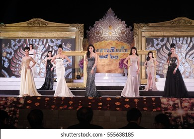 CHIANGMAI, THAILAND - Jan 7, 2017 : Miss Chiangmai 2017 beauty pageant contestant walking in the final round and crowning moment at the Chiangmai Winter Festival 2017 centre stage.