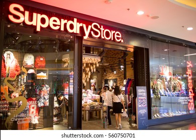 CHIANGMAI, THAILAND -JANUARY 18 2017: Superdry shop. Superdry clothing design and manufacturing company, founded in London. Photo in Central Festival chiang mai.