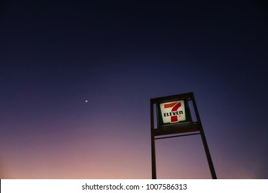 Chiangmai, Thailand - January 21, 2018: Seven-Eleven is the largest convenience store chain in the world over 40,000 outlets in 16 countries.