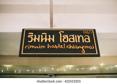 Chiangmai, Thailand - January 31, 2016: Rimnim Hostel in Chiangmai, Hostel Name, in Thailand.