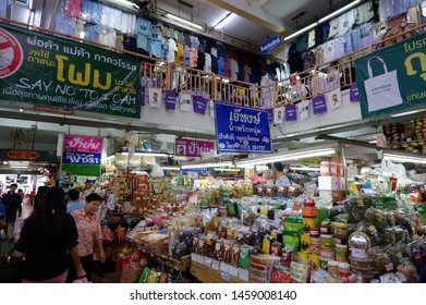 Chiangmai, Thailand - Jul 03, 2019: Warorot market is the largest market in Chiang Mai. And is an old market with a long history of hundreds of years. Tourist like to come and buy things here.