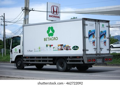 CHIANGMAI, THAILAND -JULY 26 2016: Refrigerated container Pickup truck of Betagro Company.   On road no.1001, 8 km from Chiangmai Business Area.