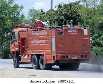 CHIANGMAI, THAILAND -JUNE 19 2015: Fire truck of Nongjom Subdistrict Administrative Organization. Photo at road no 121 about 8 km from downtown Chiangmai, thailand.