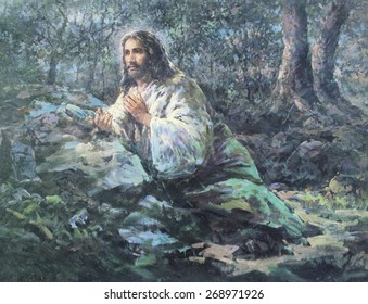 Jesus In The Garden Painting Stock Photos Images Photography