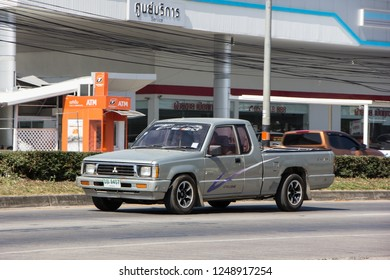 Old Suv Images, Stock Photos & Vectors | Shutterstock