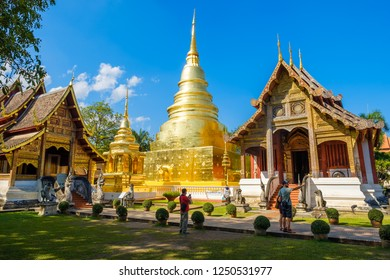 CHIANGMAI, THAILAND - NOVEMBER 30, 2018 : Wat Phra Singh in Chiangmai, Thailand. Wat Phra Singh is the famous Buddhist temple located in downtown of Chiangmai