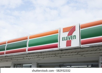 Chiangmai, Thailand - October 28, 2016: Seven-Eleven is the largest convenience store chain in the world over 40,000 outlets in 16 countries.