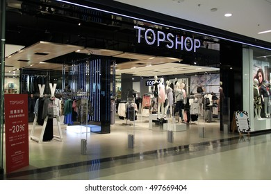 CHIANGMAI, THAILAND - OCTOBER 6  2016:  Topshop store. Top shop is a British fashion retailer with more than 500 shops worldwide. Store in Central Festival Chiangmai, Thailand.
