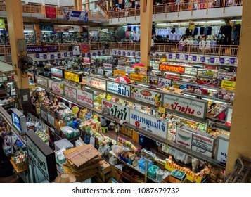 CHIANGMAI,THAILAND - May 10, 2017  Warorot Market, locally called Kad Luang, is the one of Chiang Mai's largest market.The place to go to buy cheaper and better quality goods