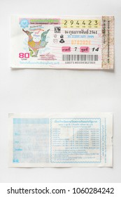 Chiangmai,Thailand,Apr 3,2018.Front and rear new form of Thailand Government Lottery on white background.The legal and popular gambling luck of the Thai people and will be issued two times per month.