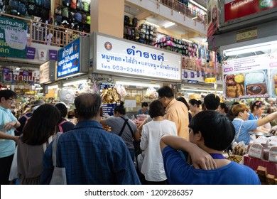 CHIANGMAI,THAILAND-OCTOBER 20 : Baclground of Warorot Market,, a Famous Market in Chiangmai on October 20,2018