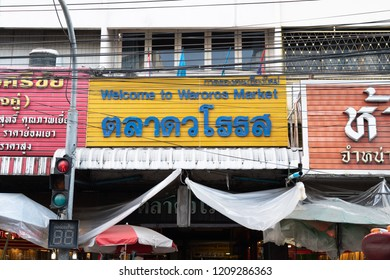 CHIANGMAI,THAILAND-OCTOBER 20 : Baclground of Warorot Market Sign at  Warorot Market , a Famous Market in Chiangmaion October 20,2018