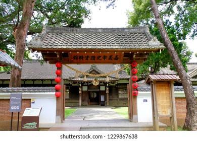 Chiayi City / Taiwan - Aug. 2, 2018: The Chiayi City Historical Relic Museum.