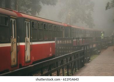Alishan Railway Station Images, Stock Photos & Vectors