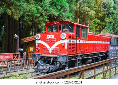 Chiayi , Taiwan - January 6, 2019 - Alishan Forest Train At Alishan National Scenic Area. The Railway Originally Constructed For Logging, Has Become A Tourist Attraction With Its Unique Z-Shaped.