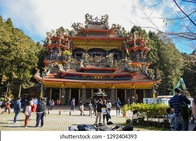 Chiayi , Taiwan - January 6, 2019 - Alishan Shouzhen Temple Located Within Alishan National Scenic Area. The Temple Is Quite Impressive. It Is Surrounded By A Horseshoe Of Small Shops Selling .