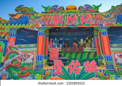 Chiayi , Taiwan - Sep 22, 2018: Glove puppetry performances (the traditional drama performance) performed outdoors , Taiwanese Culture, Chiayi , Taiwan