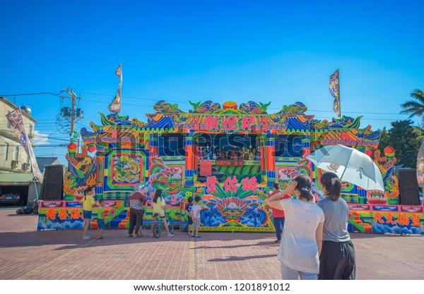 Chiayi Taiwan Sep 22 2018 Glove Stock Photo (Edit Now