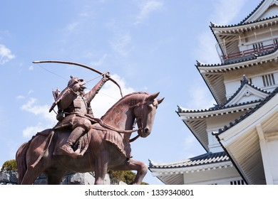 Chiba, Japan, 03/14/2019 , Statue of the founder of Chiba, Tsuneshige, in front of Chiba castle, now, chiba folk museum.