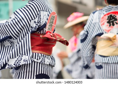 chiba, japan, 08/16/2019 , Detail of the yukata of women at Myoken Taisai, a famous festival held in Chiba city every summer since1127. It last one week.