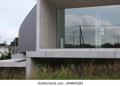 CHIBA, JAPAN - August 12th, 2017: View of the front of the Nikken Sekkei designed Hoki Museum, an art museum containing realist paintings.
