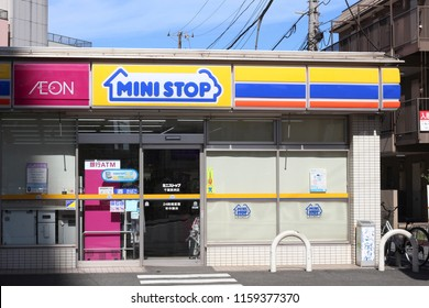 CHIBA, JAPAN - August 14, 2018: A Chiba City Ministop convenience store. Ministop, part of the Aeon group, is Japan's 4th largest convenience store chain  behind 7-Eleven, Familymart & Lawson (3/20).