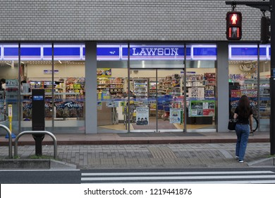 CHIBA, JAPAN - August 19, 2018: The front of a large Lawson convenience store in central Chiba City in the early evening.