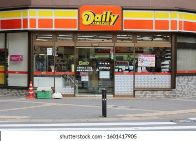 CHIBA, JAPAN - August 24, 2019: A Daily Yamazaki convenience store on a street corner in Chiba City.