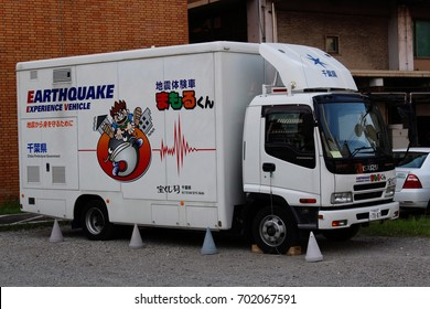 CHIBA, JAPAN - August 24th, 2017: An 'Earthquake Experience Vehicle' at Chiba Prefecture Government Headquarters. It promotes natural disaster safety by allowing people to experience earthquakes.